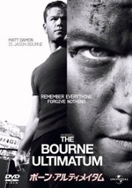 Bourneultimatum