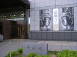 Yakushiji1
