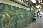20090505hakuraku2