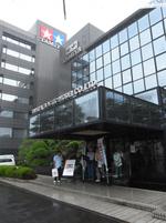 20090517tamiya1