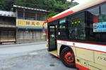 20090620jimbayama3