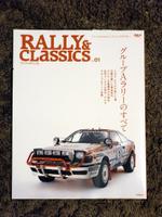 20100128rallybook