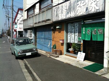 20100320yasaka_2
