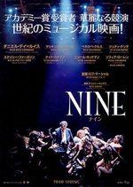 20100405nine