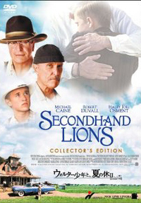 20100725secondhandlions
