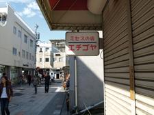 20100926kawagoe4