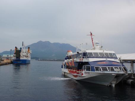 20101028yakushima1