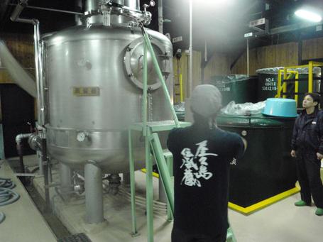 20101028yakushima2