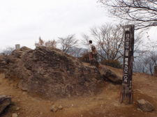 20101114hinodeyama