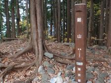 20101114nokogiriyama
