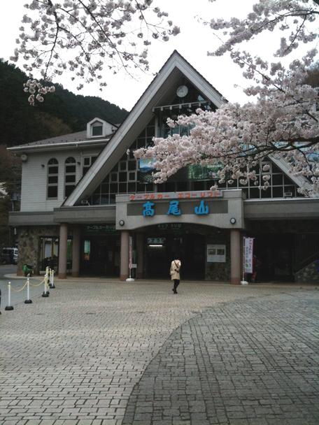 20110410takaosan2_2