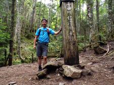 20110724kobushi4