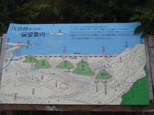 20110811daisen4