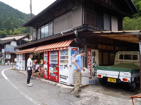 20110815yamashitaya
