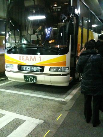 20111222yamadamachi