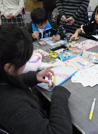 20111223yamadamachi2