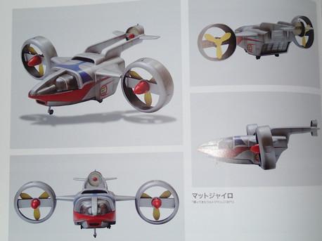 20120930tokusatsu6