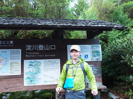 20121026yakushima2