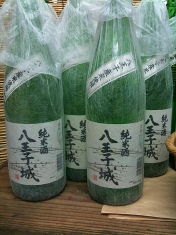 20130407yamashitaya_2