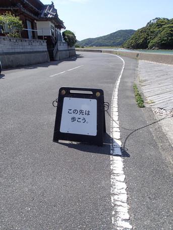 20130502nagasaki2
