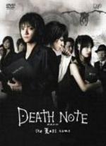 Deathnote_2