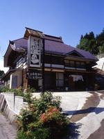 Ishiisoba