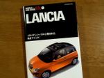 Lanciabook