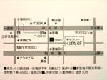 Mapkubota